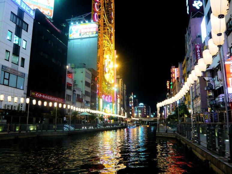 Osaka Japan no copyright photographer Stéfan Le Dû
