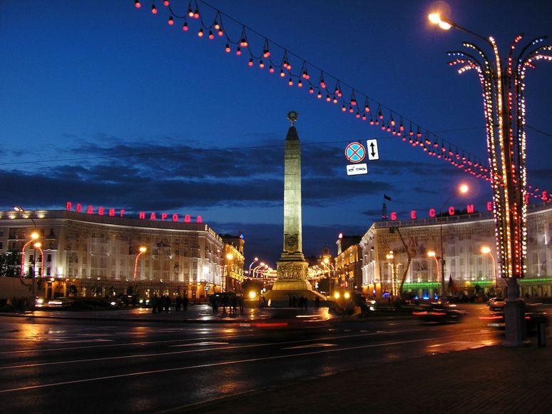 Minsk, Belarus, no copyright photographer mikkalai)