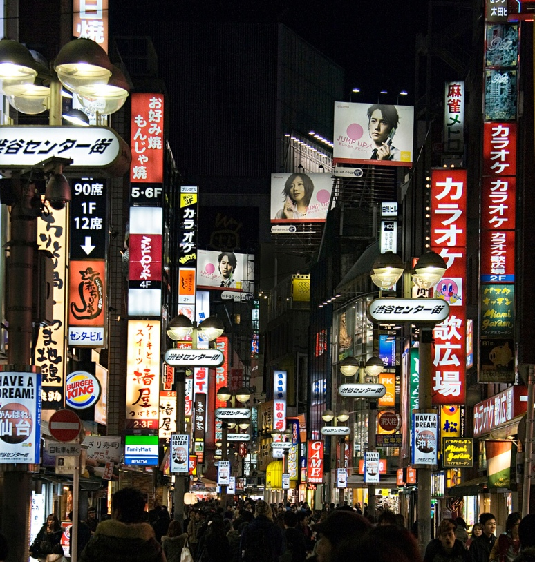 shibuya tokyo, japan no copyright photographer